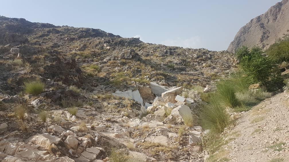 Nangarhar Marble Quarry