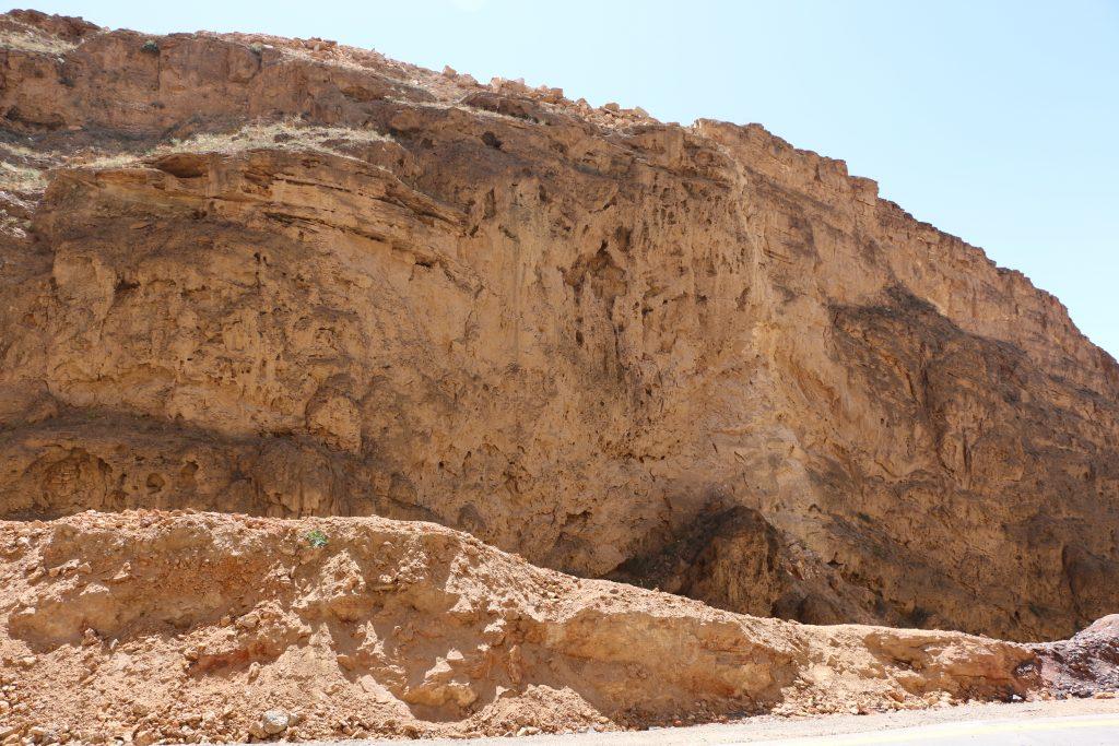 Lolanj Travertine Quarry